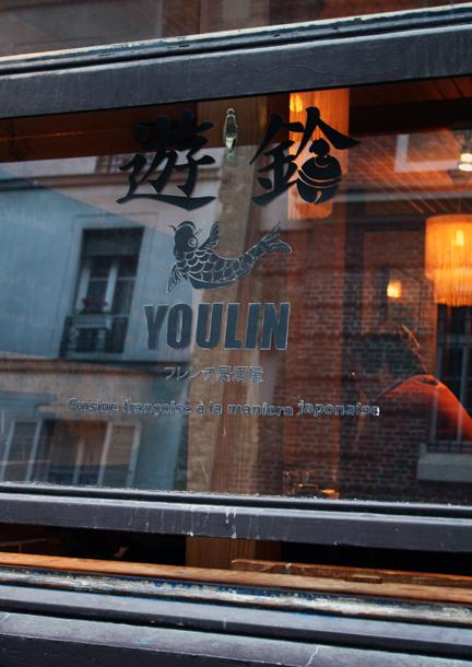 Restaurant Japonais Porte D Italie