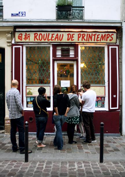 Restaurant Vietnamien Rue Du Chateau Des Rentier